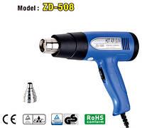 Фен технический ZD-508 1500Wt