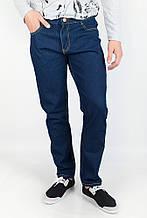 Стильные мужские джинсы приталенного кроя без потертостей и других декоративных элементов синие