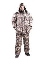 """Зимний Костюм для охоты и рыбалки """"Атакс серый"""" - качественная дышащая ткань"""
