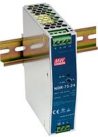NDR-75-24, NDR-75-12, NDR-75-48 - однофазные источники питания Mean Well (на DIN-рейку)