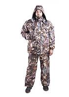 """Зимний Костюм для охоты и рыбалки  """"Туя"""" - не промокает, не продувается ветром, хорошо держит тепло"""