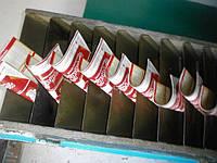 Распространение по почтовым ящикам  в г. Мелитополе