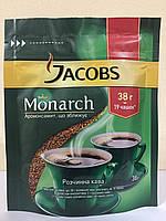 Кофе Jacobs Monarch 35 г. Якобс Монарх 35 гр. Кофе Касик Бразилия.Оптовым покупателям СКИДКИ!