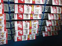 Доставка листовок в почтовые ящики в Энергодар