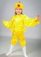 Цыпленок карнавальный костюм