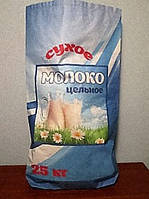 Мешки из крафт-бумаги для сухого молока