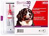Вектра 3D инсектоакарицидные капли для собак весом 40-65 кг