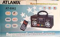 Акустическая система ATLANFA AT-8962 USB, CardReader, Радио Радиоприемник - портативная акустика