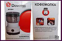 Кофемолка Domotec DT 591