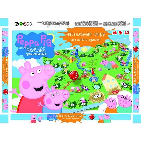 Игра настольная бродилка Свинка Пеппа peppa pig