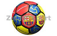 Мяч футбольный №5 Гриппи 5сл. BARСELONA FB-0047-110 (№5, 5 сл., сшит вручную)