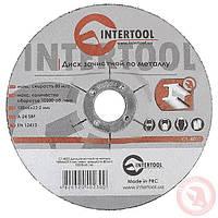 Диск зачисний по металу 150x6x22,2 мм INTERTOOL CT-4023