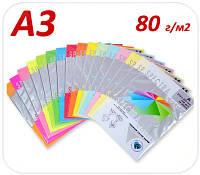 Цветная бумага А3 80 г/м2 (500 листов)