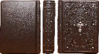 Святое евангелие (Pearl Chocolate) книги подарочные