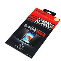 Пленка Remax iPhone 4/4s поляризованная Anti Spy