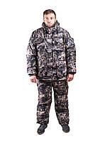Зимний костюм утепленный для охоты и рыбалки - рассчитан на температуру до минус 30 градусов