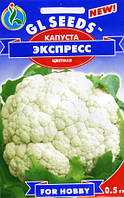Семена цветной Капусты Экспресс F1 (0,5 г) Gl Seeds Украина