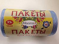"""Мусорный пакет """"Maestro"""" 35л 100шт"""