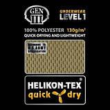 Термобілизна Helikon-Tex® Level 1 Set, олива, фото 4