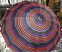 Большой женский зонт трость Star Rain в красную полоску с куполом 110 см