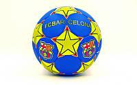 Мяч футбольный №5 Гриппи 5сл. BARCELONA FB-0047-122 (№5, 5 сл., сшит вручную)