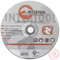 Диск зачистной по металлу 230x6x22,2 мм INTERTOOL CT-4025