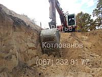 Земляные работы рытье котлованов рытье траншей, фото 1