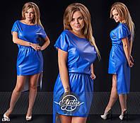 Платье кожзам синее удлиненная спинка