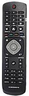 Пульт для PHILIPS RC9965 900 09748 SMART TV