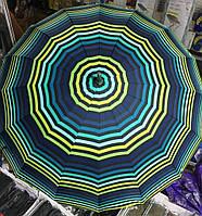 Большой женский зонт трость Star Rain в зелёную полоску с куполом 110 см