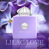 Lilac Love Amouage для женщин