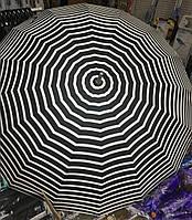 Большой женский зонт трость Star Rain в чёрно-белую полоску с куполом 110 см