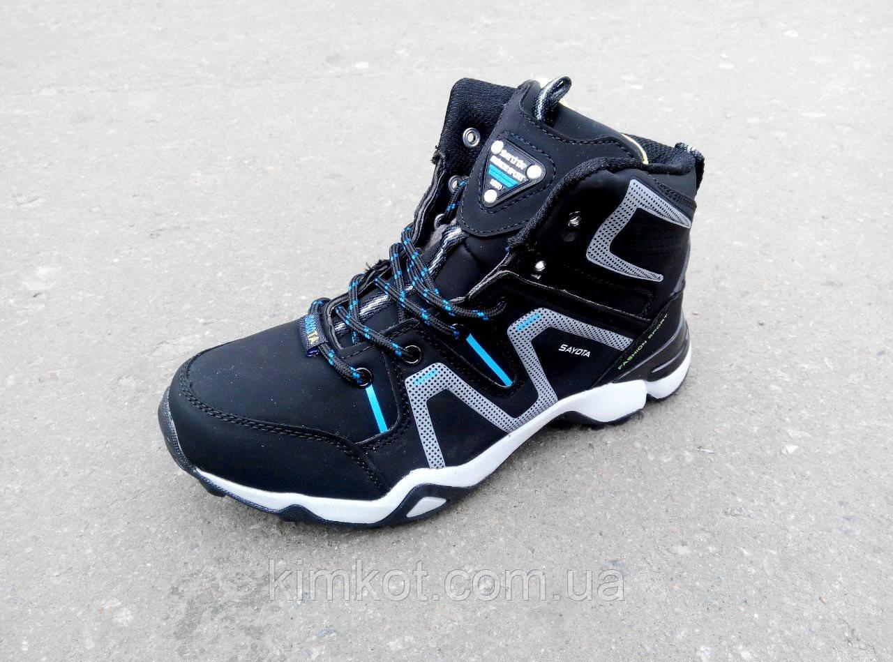 665c9c10 Подростковые спортивные зимние ботинки 35 -41 р-р: продажа, цена в ...
