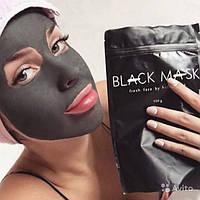 Черная маска от черных точек BIOAQUA. BlackMask