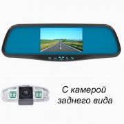 "Штатное зеркало-видеорегистратор 4.3"" Prime-X 043DK FullHD + камера"