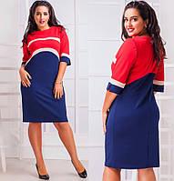 № 155БМЗ Батальное женское платье с оригинальным сочитанием трёх цветов Ткань креп дайвинг,