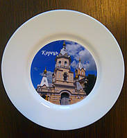 Тарелка керамическая большая