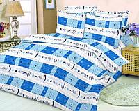 Качественное постельное белье, синее, бязь, двуспальное