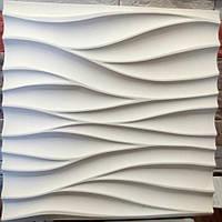 Гипсовые 3D панели Wave от производителя