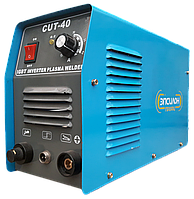Аппарат для воздушно-плазменной резки Эпсилон Профи CUT40 (Плазморез)