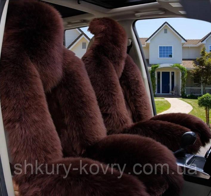 Шикарный темно коричневый чехол в автомобиль на подарок