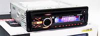 Автомагнитола Sony CDX-GT490U с USB, SD, AUX, FM, DVD! НОВАЯ