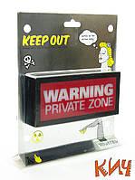 """Табличка """"Внимание, приватная зона"""" Голландия"""
