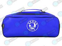 Автомобильная сумка Skoda Синяя