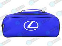 Сумка в багажник автомобиля Lexus Синяя