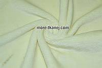Ткань Махровая Однотонная  (молочно-лимонный)
