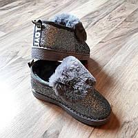 """Угги (ботиночки)  короткие с натуральным мехом кролика """"Серебро"""""""