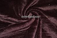 Ткань Махровая Однотонная  (коричневый)