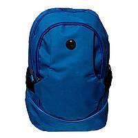 Рюкзак 3ZM голубой с тремя отделениями 30х43х15 см