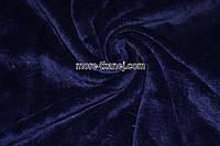 Ткань Махровая Однотонная  (синаяя)